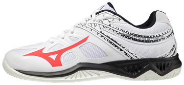 Produkt Mizuno Lightning Star Z5 JR V1GD190365