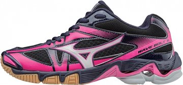 Produkt Mizuno Wave Bolt 6 V1GC176072