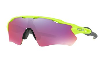 Produkt OAKLEY Radar EV Path Retina Burn w/PRIZM Road